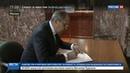 Новости на Россия 24 • Сергей Лавров посвятил Виталию Чуркину стихи