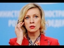 Захарова заявила о подлости Запада