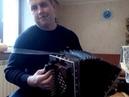 Юрий Сайсанов тальянка - Урем Сем уличная