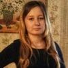 Nika Kurbatskaya