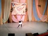 Михайличенко Елена, танец Кошка, обр  студия Росинка, Золотая горошина, городской этап