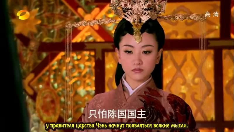 [MoonFlower] Female Prime MinisterЖенщина Премьер-Министр- 53-59