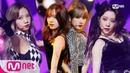 [WJSN - La La Love] Comeback Stage | M COUNTDOWN 190110 EP.601