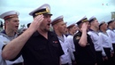 В Севастополе совершили чин освящения Андреевских флагов