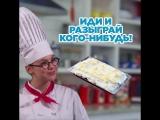 Кира на кухне