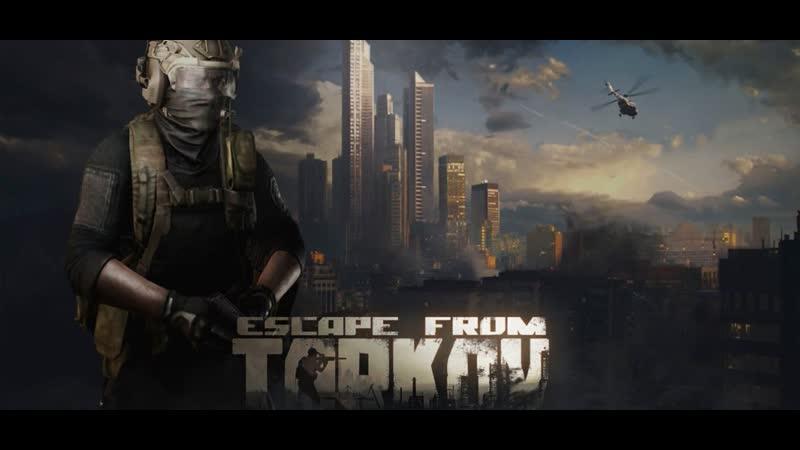 Escape From Tarkov Побег из Таркова EFT⭐Какой твой выбор⭐