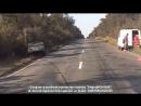 Европейский автобан