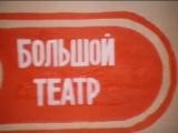 vlc-pesnja-4-2018-10-08-00-h-Гостья из будущего 1 серия.mp4-film-made-sssr-qqq-scscscrp