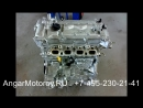 Купить Двигатель Toyota Rav 4 2.0 4WD 3ZR-FAE Двигатель Тойота Рав 4 2.0 3ZR FAE Наличие
