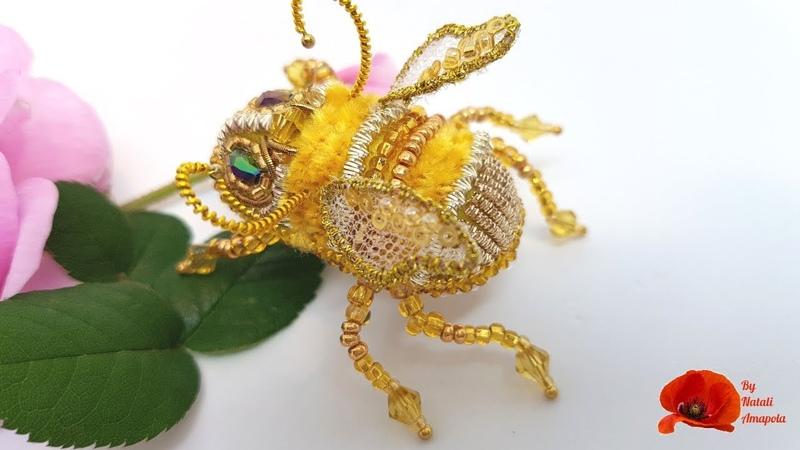 Брошь из бисера пчела. Пчела из бисера. Натали Амапола.