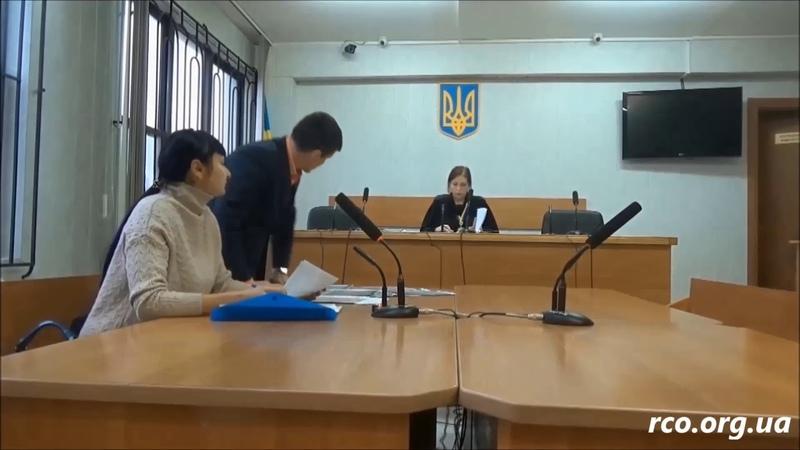 Следователь Марышева Н. В. показывала трусы, а теперь обжалует лишение прав (ч.1)