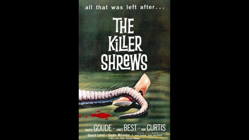 Землеройки убийцы The Killer Shrews 1959