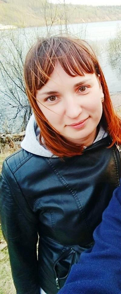 Лена Рыбакова