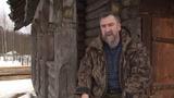 Репортаж о курной избе Общественного Телевидения России (otr-online.ru)