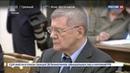 Новости на Россия 24 Владимир Путин России необходимо существенно обновить пограничную политику