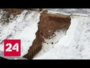 Восстановление дамбы над Тушинским тоннелем начнется в марте - Россия 24