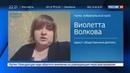 Новости на Россия 24 • Вооруженная журналистика главред Новой газеты собирается раздать оружие сотрудникам