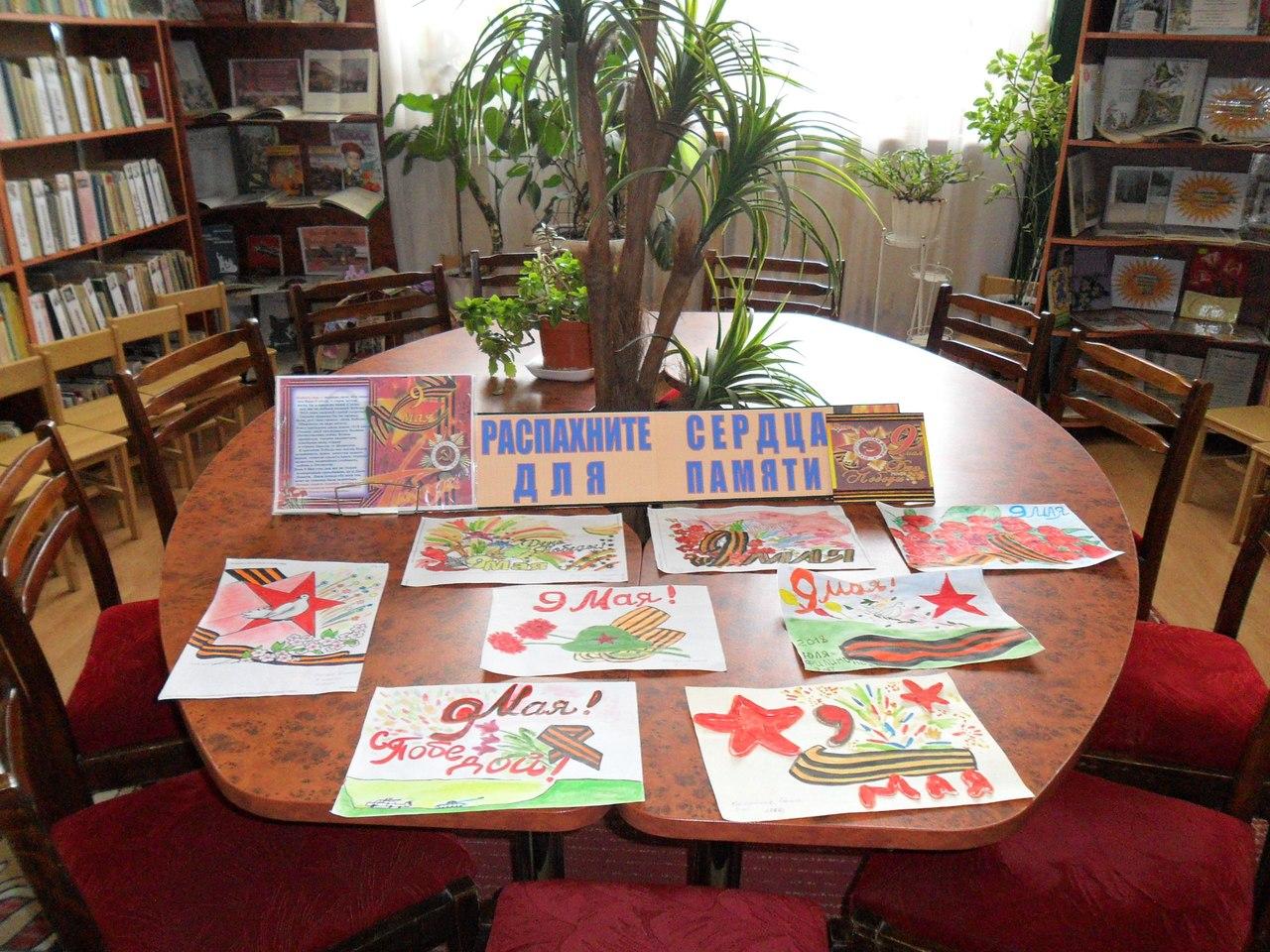 день победы, донецкая республиканская библиотека для детей, отдел искусств, патриотическое воспитание детей, выставка работ детей