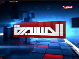نشرة أخبار الثالثة والنصف عصراً 08-09-2018