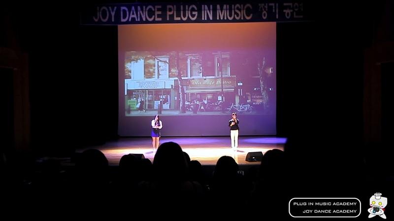 PLUG IN MUSIC 순천점 2017 정기발표회 김은서 수환 그대네요 순천실용음악학원 순천보컬학원