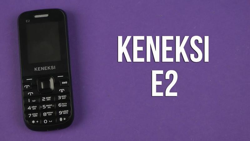 Распаковка Keneksi E2 Black