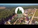Коттеджный поселок Западный Красноярск