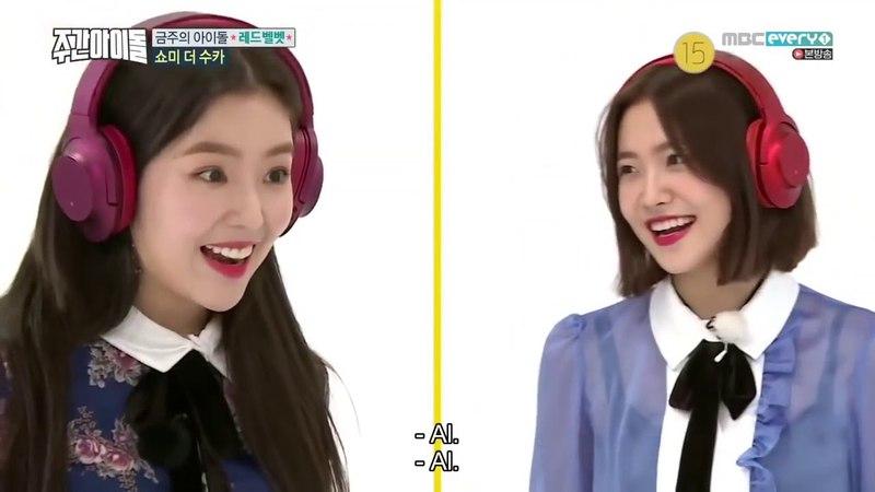 [Eng Sub] Red Velvet - Failure