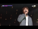 Nam Woo Hyun - If Only You Are Fine @ The Show 180918