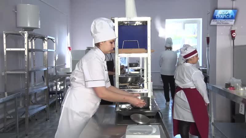 Конкурс «Молодые профессионалы» в ТСПК