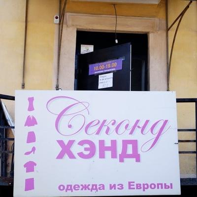 e6dc73e3d Sona Shop | ВКонтакте