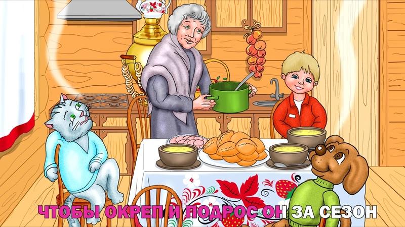 Караоке для детей. Песня Шурика и Тимофея www.vania-ogorodnikov.ru