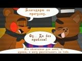 Starie_vs_Novie_Komiks_Fnaf__polnostu.mp4