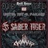 Saber Tiger (Japan) + Мore! 31.05