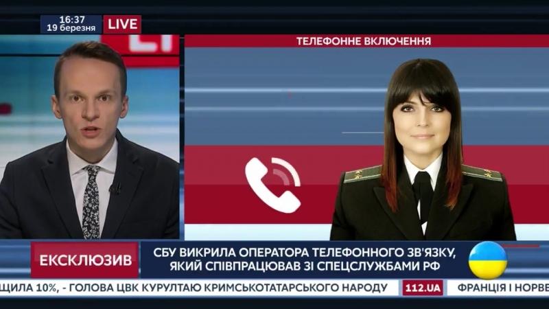 Андрей Золотарев, политолог, - гость 112 Украина, 19.03.2018