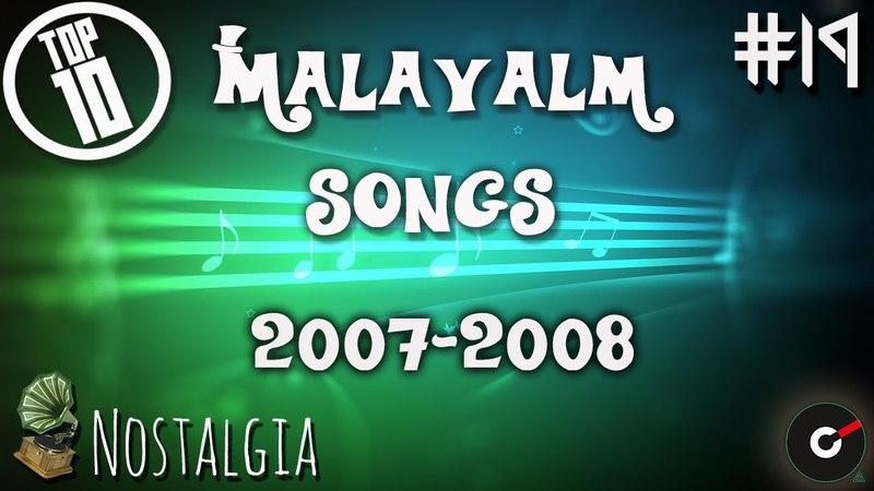 Top 10 Malayalam Songs (2007-2008) 19