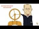 Россия и Антикитерский механизм