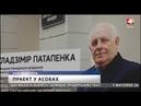 Новости Могилевской области 14 11 2018 выпуск 15 30 БЕЛАРУСЬ 4 Могилев