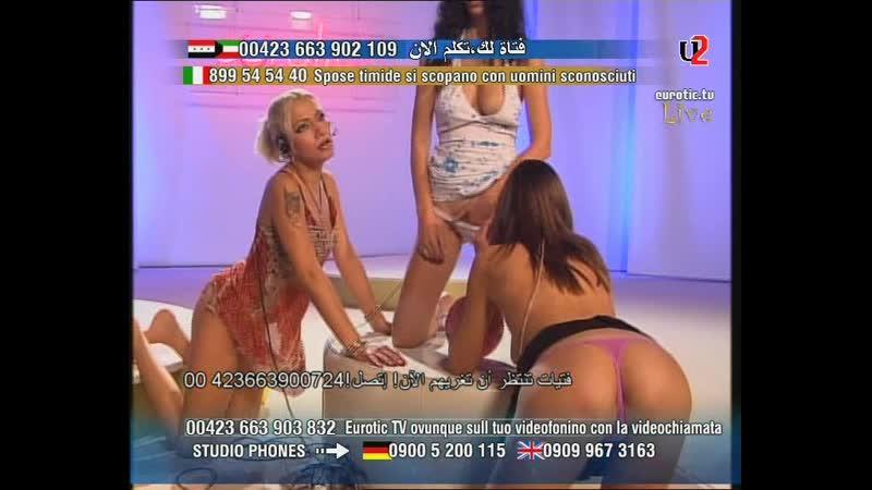 EUrotic_TV2_Sesil_BestOf_071029