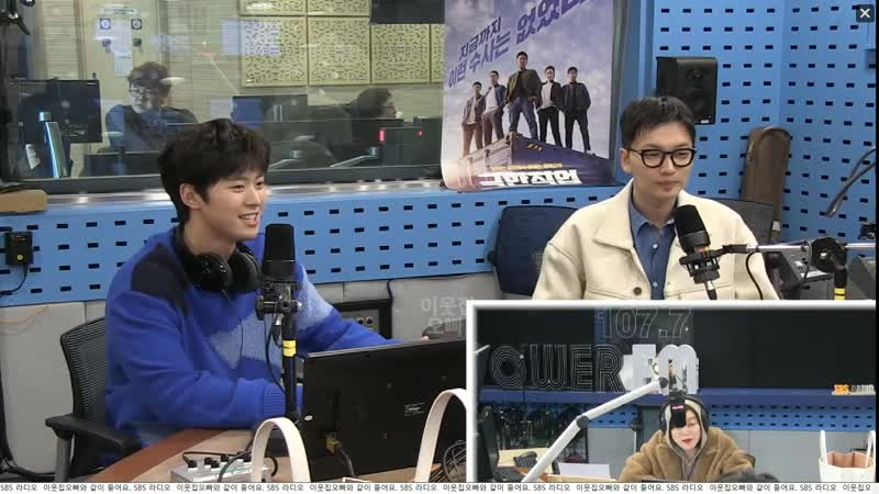 [RADIO] 190122 SBS Power FM ''Choi Hwa-jung's Powertime'' - Конмён и Ли Донхи