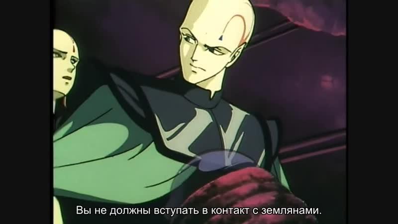 Wonder beat scrumble ep16 Japan Russian Subtitle [Not final]