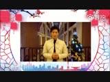 Поздравление с Рождеством от каста