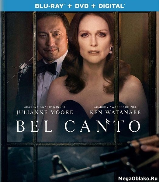 Бельканто / Bel Canto (2018/BDRip/HDRip)