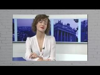 Джулия Палм о мужчинах (ору)