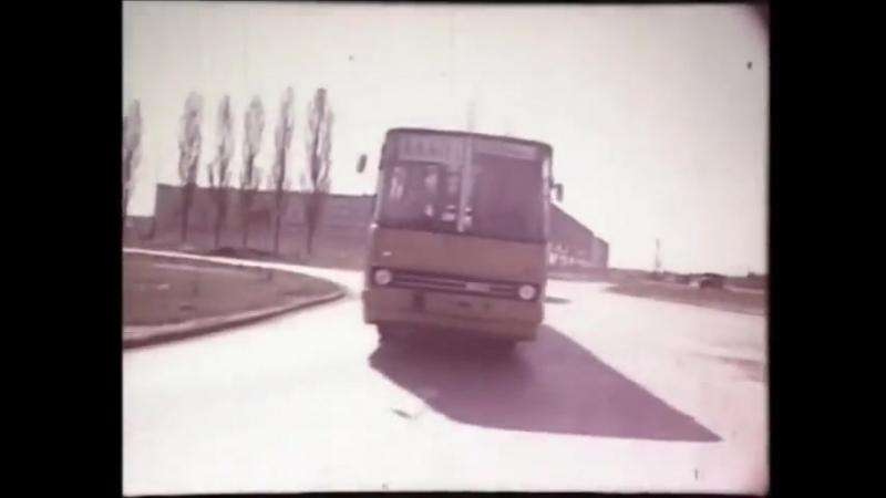 СО АССР, г. Орджоникидзе. начало 70-ых годов
