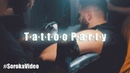Tattoo Party Grizzly Hookah Craft Tattoo Studio