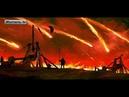 Космическая война за Землю. Пожар в Чикаго 1871 г. Катастрофы прошлого. 3 часть