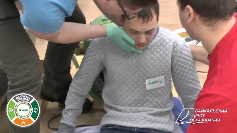 Обучение добровольцев-спасателей Филиала Группы ИЛИМ (г. Братск) оказанию первой помощи пострадавшим