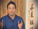 СиКунг Дональд Мак Путь дракона Принципы и история Вин Чун