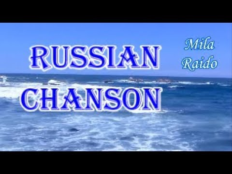 Изумительные ПЕСНИ 🎶🎶🎶 ДУША Замирает 🎶🍁🎶🎶 Fantastik Russian CHANSON Playlist