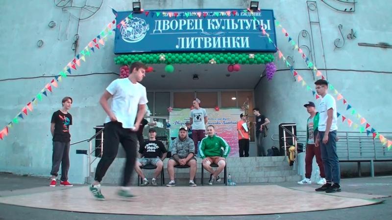 Bboy Ярик vs Bboy Анлимитед В Кругу Хип Хопа